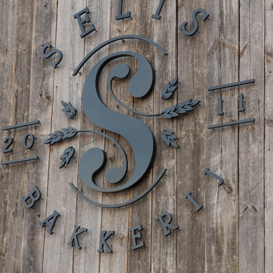 inrichting bakker selis koeltoonbank koeling mozaiek staal industrieel beton oud turnhout integral