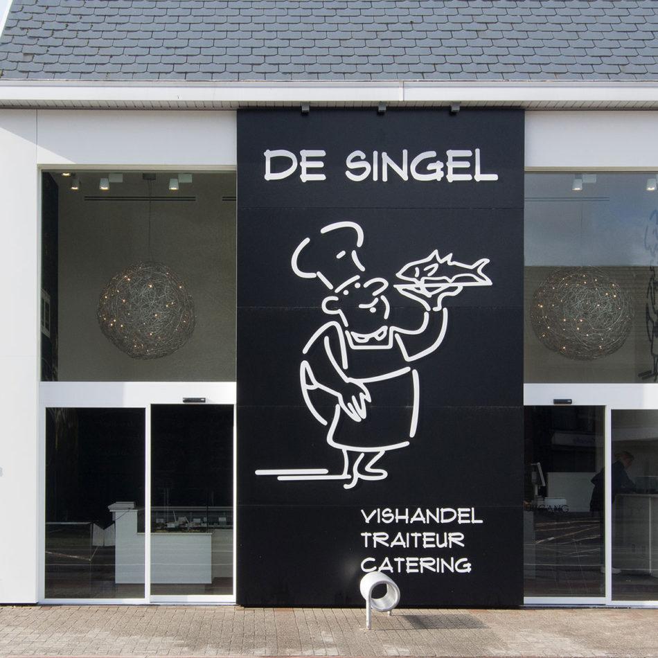 De Singel logo buitenkant van vishandel interieur